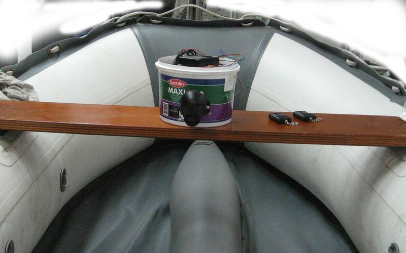 самодельные сигнализации с целью лодок
