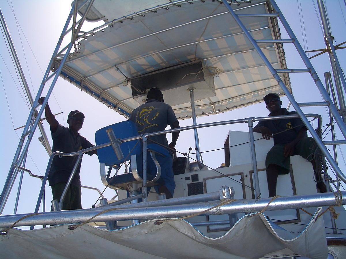 катер для ловли рыбы
